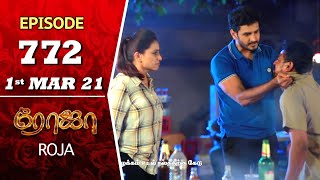 ROJA Serial | Episode 772 | 1st Mar 2021 | Priyanka | Sibbu Suryan | Saregama TV Shows