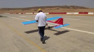 4m TARA RC airplane maiden flight