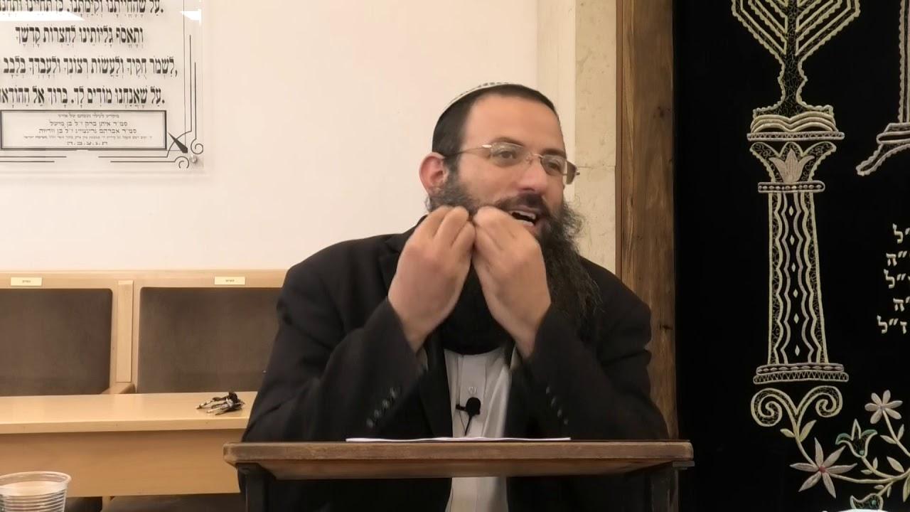 הקדמות להלכות שבת 7-דין גרמא בשבת ברמת הדאורייתא. הרב אריאל אלקובי שליט''א