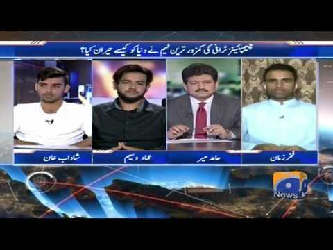 Capital Talk - 21 June 2017 - Geo News