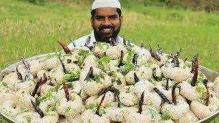 Dahi Vada Recipe    Dahi Bhalla Recipe    Vada Recipe for kids    Nawabs kitchen