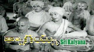 Sri Kalyana Song from Thyagayya Telugu Movie | Chittor V.Nagaiah | Hemalatha Devi