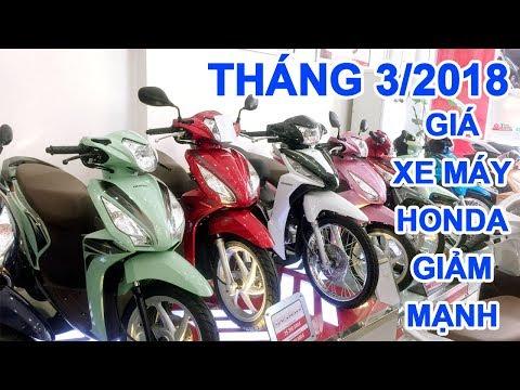 Giá Xe Máy Honda Sắp Giảm 2-3 Triệu đồng