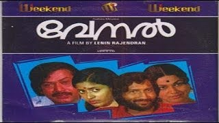 Venal 1981: Full Malayalam Movie