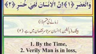 Ustazul Qurra Hazrat Moulana Qari Mohammed Ali Khan Saheb.