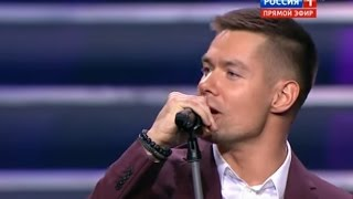 Стас Пьеха - Талисман | Концерт ко Дню сотрудника ОВД от 10.11.16