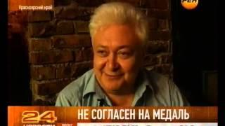 Красноярские чиновники купили себе медали