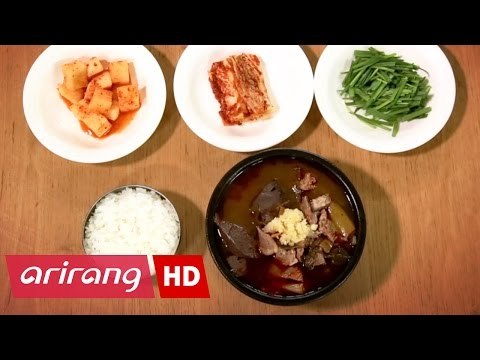 Hansik of The Day _ Daegu Ttaro-gukbap & Geoje Gul-gukbap