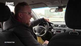 Kia Rio Большой тест драйв видеверсия Big Test Drive смотреть