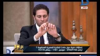 العاشرة مساء| خبير بخطوط الطيران يكذب رواية الجزيرة والإعلام الأجنبي حول سبب سقوط الطائرة المصرية