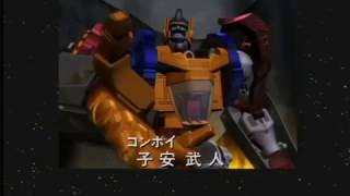 "From: Gro-w Bigger Closing titles from ""Beast Wars Metals: Super Li..."