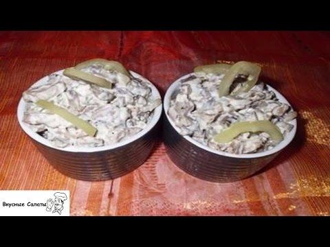 Салат с кальмарами 98 рецептов с фото рецепты с