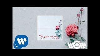 Max Vertigo - Ты ушла от меня | Official Audio