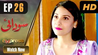 Pakistani Drama | Sodai - Episode 26 | Express Entertainment Dramas | Hina Altaf, Asad Siddiqui