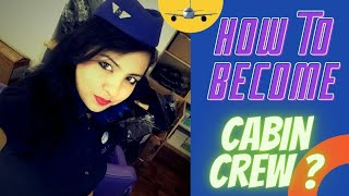 How to become cabin crew | Basic Requirement | How to apply for Airhostess | Kajal Som