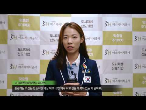 160801 안슬기선수 인터뷰