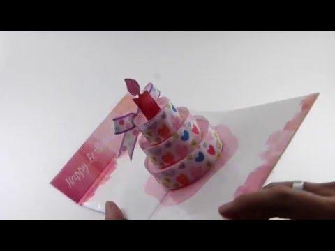 การ์ดอวยพรวันเกิด แฮนเมด  3 มิติ by aksorn goodcards
