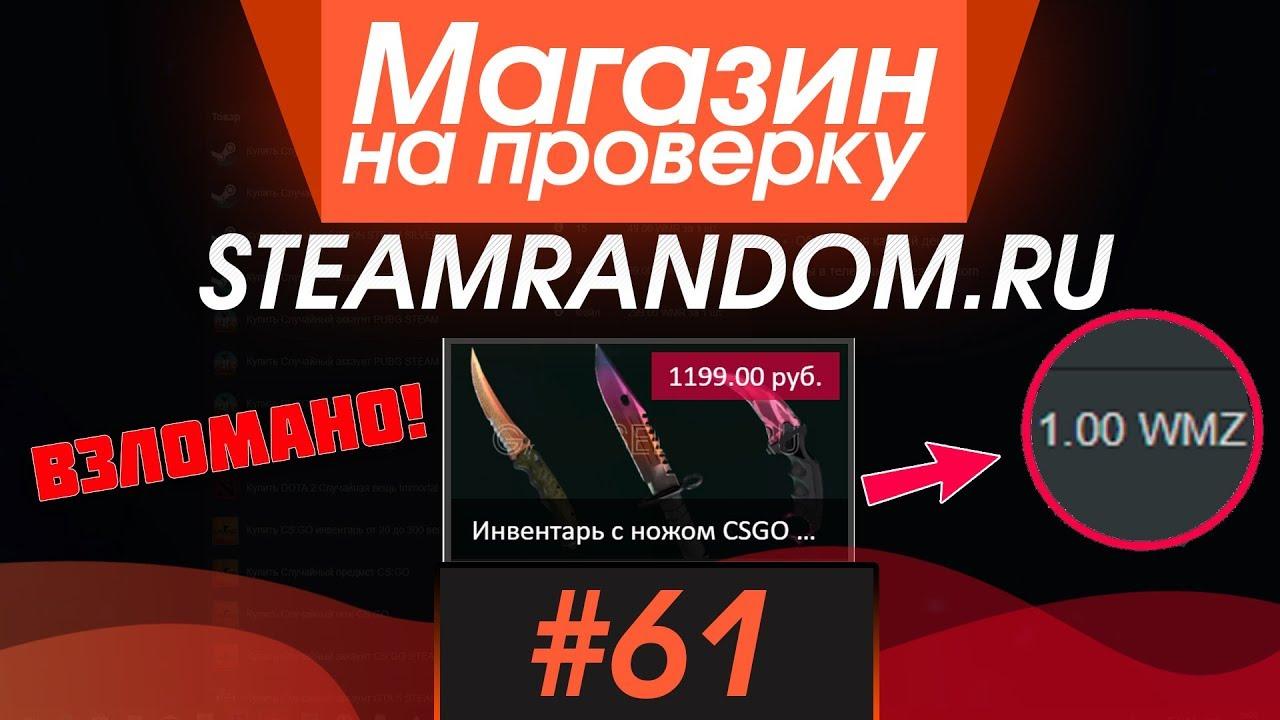 ключи от кейсов в кс го за 1 рубль