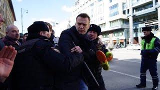 Навальный задержан на митинге ОН ВАМ НЕ ДИМОН