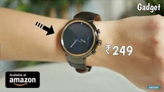 3 Latest Technology Gadgets You Can Buy On Online Store | Amazon Flipkart Gadgets