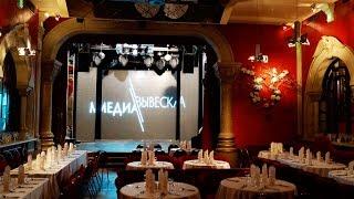 LED экран MEVY ресторан ТРОЙКА г.Санкт-Петербург(Подробное описание, фото, видео тут: http://www.mevy.ru., 2015-06-27T13:23:41.000Z)