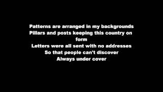 Ellie Goulding - Wish I Stayed Lyrics