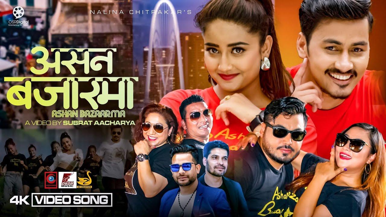 Asan Bajarma - Nepali Song   Nalina Chitrakar, Bed Basnet   Ashishma Nakarmi, Usha, Narayan, Kamal