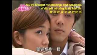 You Are The One I Love The Deepest 你是我最深爱的人 Ni Shi Wo Zui Shen Ai De Ren