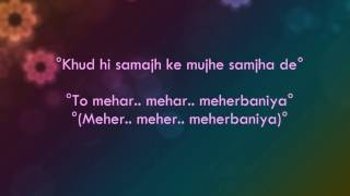 Jaise Mera Tu Lyrics - Happy Ending