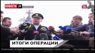 10 01 2016 Новости Мира Итоги военной операции России в Сирии  Как Россия БОМБИТ ИГИЛ