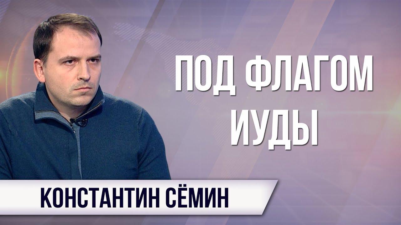 """Константин Сёмин. Балет """"Нуреев"""" - истинное лицо победившего класса"""