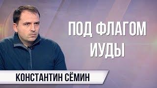 Константин Сёмин. Балет