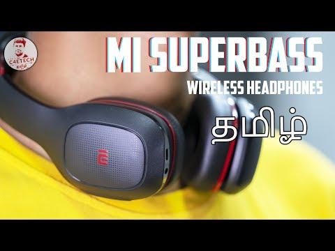 (தமிழ்) Mi Super Bass Wireless Headphones நல்ல இருக்கா? Review!