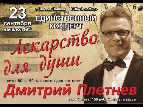 дмитрий 23 череповец россия знакомства