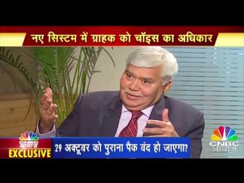 TRAI Chairman RS Sharma Exclusive On CNBC Awaaz