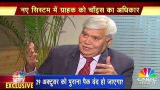 TRAI Chairman RS Sharma Exclusive On CNBC Awaaz