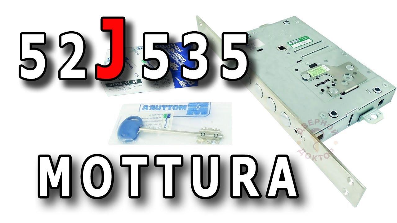 Mottura 52J535 - обновленная серия замка с перекодировкой - YouTube