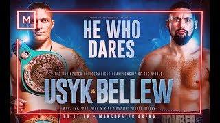 Бокс: Олександр Усик vs Тоні Белью