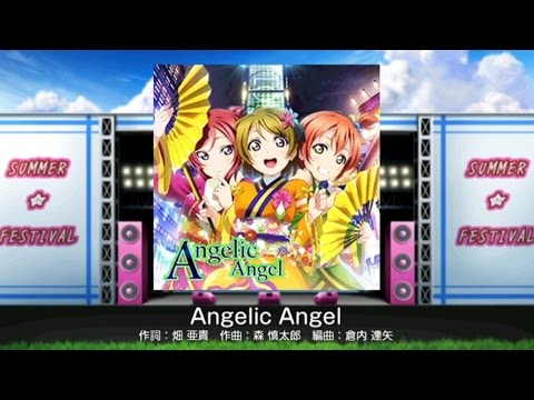 Love Live! School Idol Festival (JP) - Angelic Angel (Expert) Playthrough [iOS]