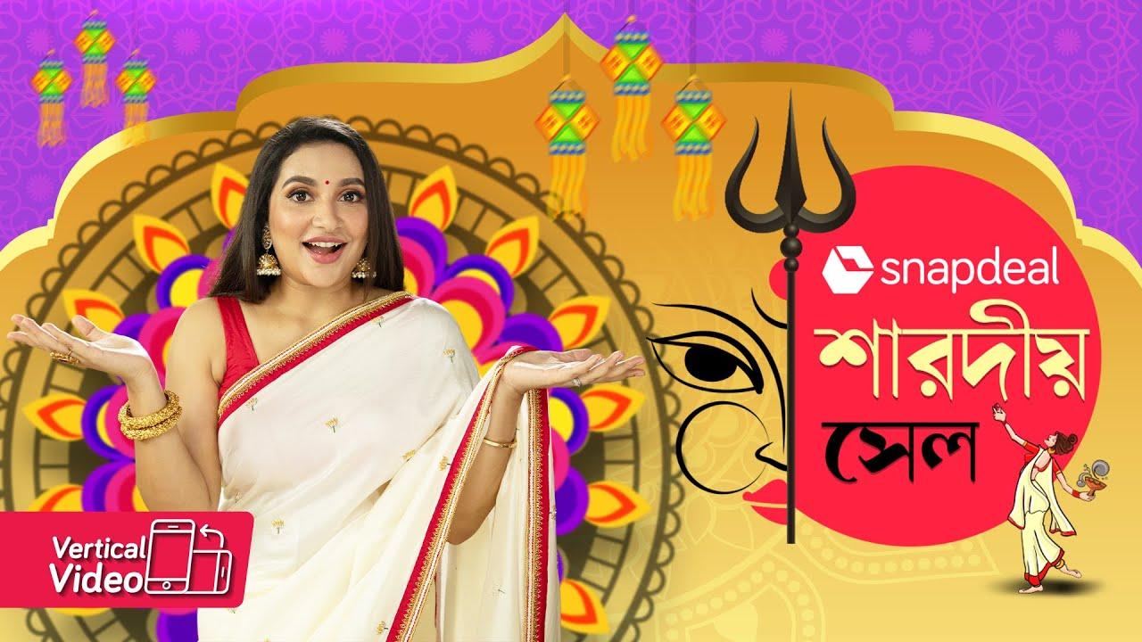 Snapdeal Durga Pujo Shopping | Subhashree Ganguly | Brand Waali Quality Bazaar Waali Deal | Shop Now