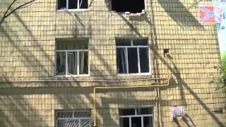 Донецк 7 августа. Обстрел больницы Вишневского украинскими войсками.