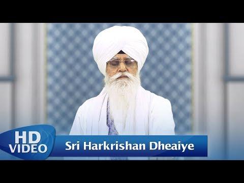 Sri Harkrishan Dheaiye - Bhai Jasbir Singh Ji Paonta Sahib | Gurbani Shabad Kirtan - Amritt Saagar