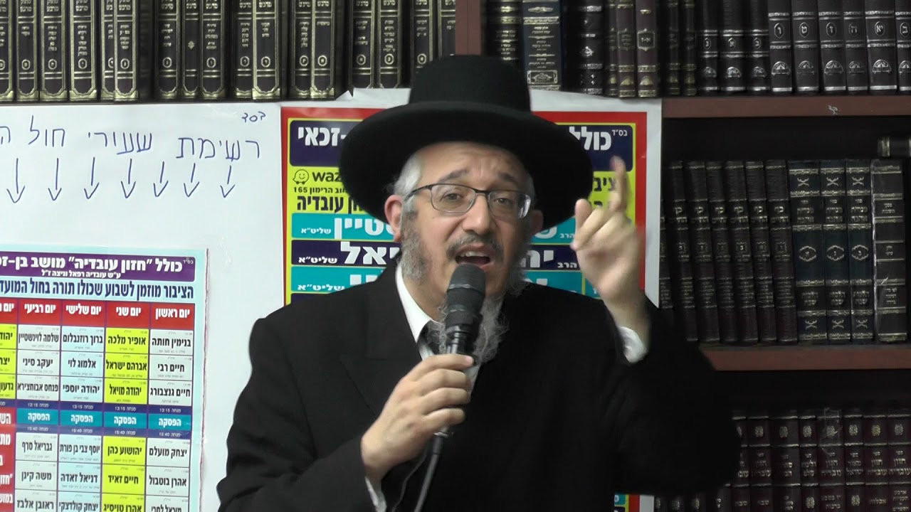הרב יוסף מוגרבי :  לחיות באמונה ובטחון בה' .