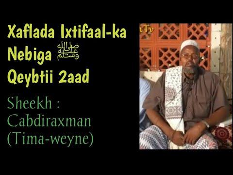 Xaflad Ixtifaal-ka Suubanaha (Scw) Qeybtii 2aad