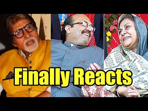 Amitabh Bachchan Finally Reacts To Amar Singh's Comments On Jaya Bachchan