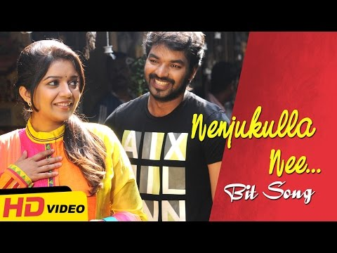 Vadacurry Songs | Video Songs | 1080P HD | Songs Online | Nenjukkulla Nee Bit Song