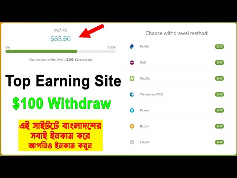 Earn $100 Bitcoin Payment | Make Money Online BD | Top Earning Site |  Online Income Bangladesh 2020