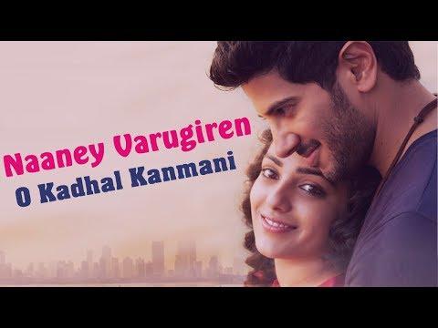 Naane Varugiraen - OK Kanmani Lyrics | A.R. Rahman | Shashaa Tirupati & Sathya Prakash