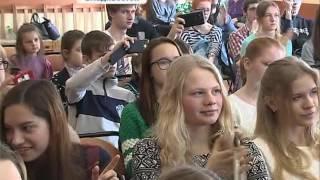 Уроки бибопа показали американские музыканты в детской музыкальной школе Владивостока