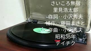 レコード番号 C-4339.